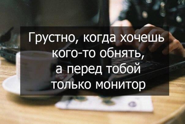 Конкурс по русскому языку пишем правильно